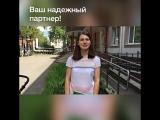 Мы помогаем жить там где Вам нравится! Часть 1. Николай и Ольга.