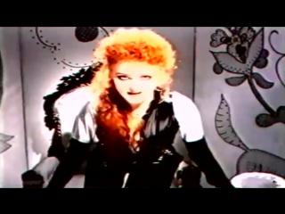 Inga - Do I Have To (Pet Shop Boys Cover)