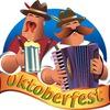 7 и 15/10 - ROCK-OKTOBEER-FEST'17 in Big Ben