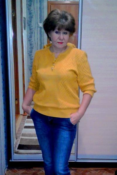Gulnara Muginova, Bavly