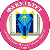 Факультет дошкільної та спеціальної освіти УДПУ