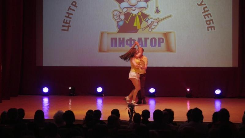 Центр Пифагор г. Шадринск. Мальцевы Юлия и Павел. Танец Бачата