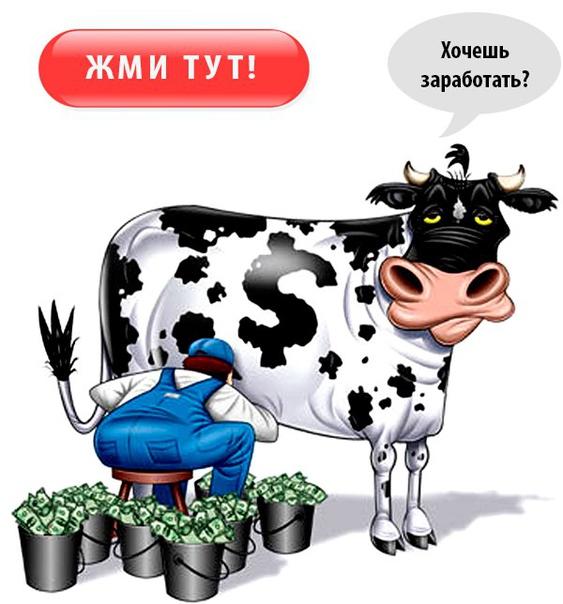 Соц выплаты пенсионеру москвы