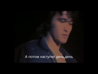 Виктор Цой и Кино - Атаман (FMV видеоклип с текстом песни)