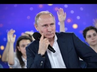 Путин о ЕГЭ