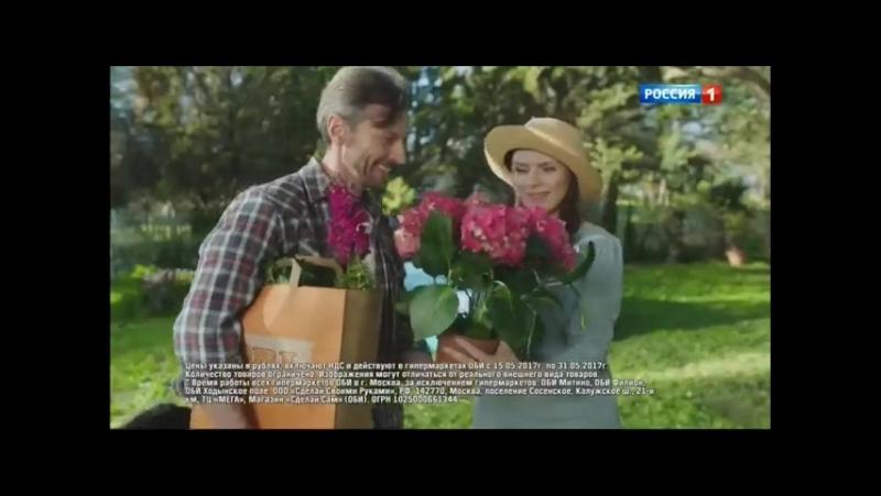 Рекламный блок Россия 1 25 05 2017 Зодак Nivea Vittel Теремъ Три кита Hoff Docdoc Прелокс Galbani OBI
