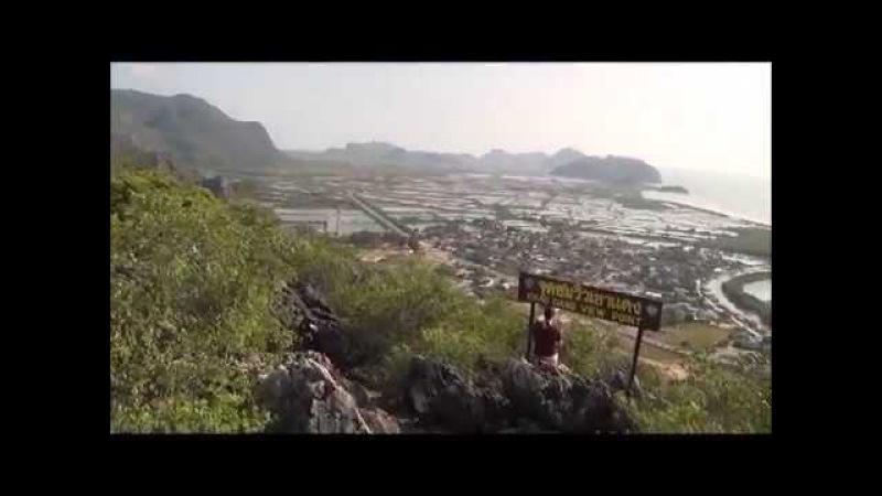 Khao Dang - Khao Sam Roi Yot National Park