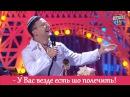Клиника Израильской Медицины в Киеве с платным входом - ЕВРЕИ ЕСТЬ ЕВРЕИ Вечерн...