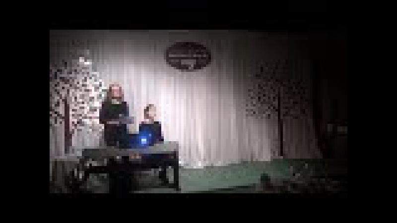 10.12.17 Вера и Наталья Павловы творческий вечер