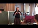 Видеосеминар про РКШ
