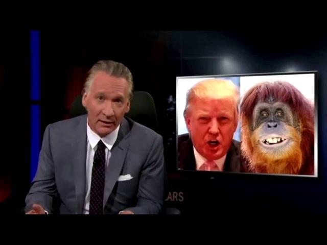 Билл Марр против Дональда Трампа