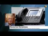 д.э.н. Валентин Катасонов о Центральном банке и Владимире Путине
