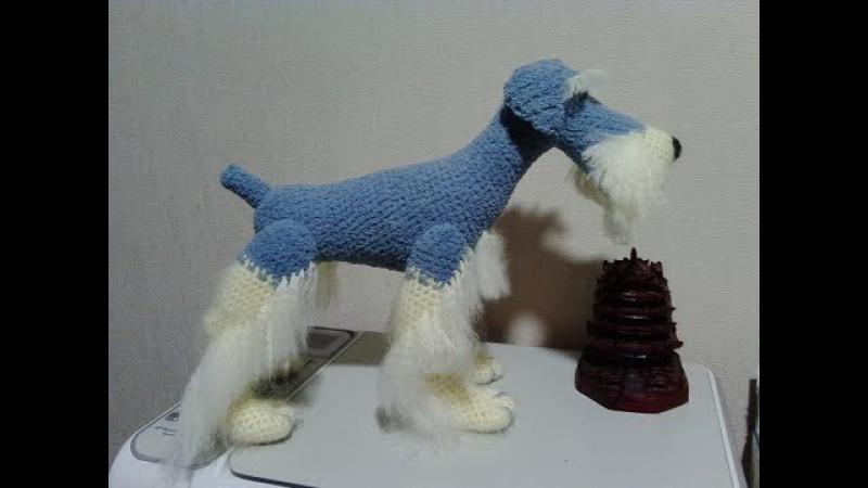 Великолепный пес цвергшнауцер,ч.2. Magnificent dog Miniature Schnauzer, р.2. Amigurumi. Crochet.