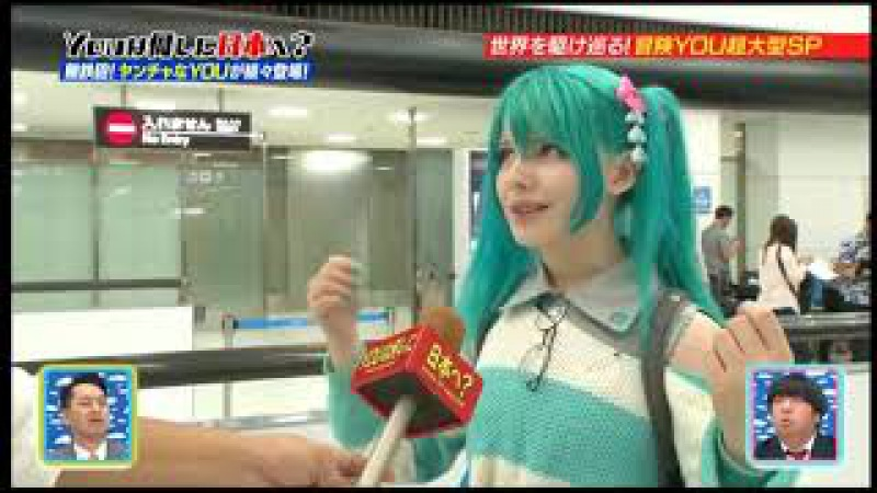 「Youは何しに日本へ?」ロシアの初音ミク Saya Scarlet
