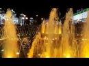 Поющие фонтаны в Шарм-эль-Шейх (Египет)