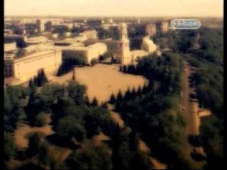 Тайные знаки. Последний полет изменника Родины. (ТВ3 20.04.2009)