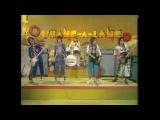 Bay City Rollers - Keep On Dancin 1971