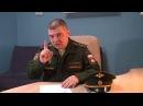 Капитану Российской Армии обещают заживо сжечь его малолетних детей за противо