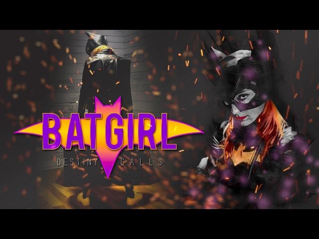 Batgirl: Destiny Calls