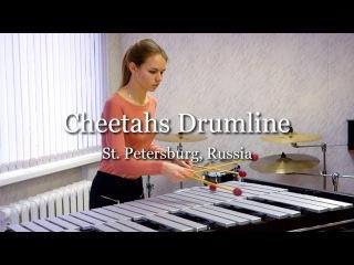 Cheetahs Drumline - Minuet (Johann S. Bach)