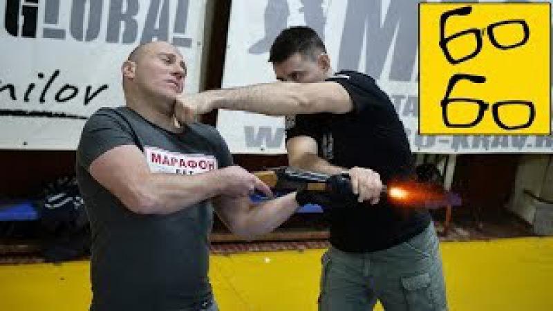 Защита от угроз огнестрельным (травматическим) оружием и обезоруживание с Егором Чудиновским