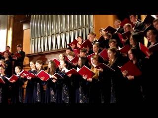 Хор ХГАК - Giuseppe Verdi (Джузеппе Верди) - Requiem. Libera me