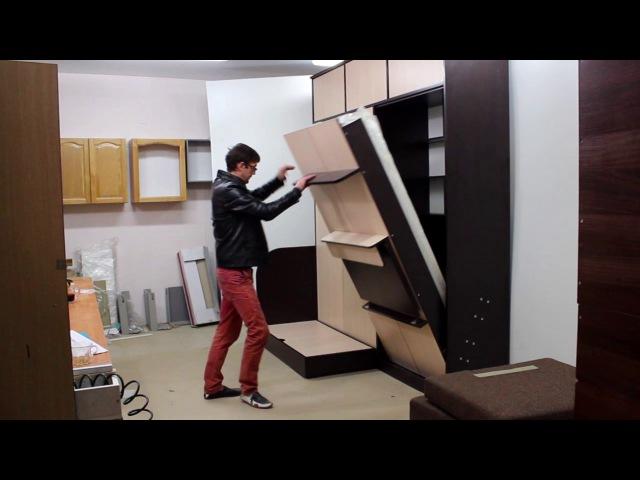 Трансформер Шкаф-кровать