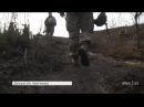 Ворожі диверсанти активізувались біля Новотроїцького репортаж з фронту