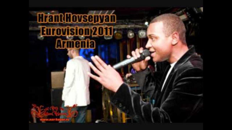 Hrant Hovsepyan Gayane - Yerjankutyan Arcunqner@