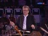 Георгий Свиридов.