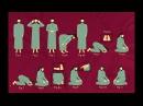 Как правильно совершить Намаз по мазхабу Имама Шафии
