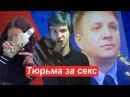Продолжение истории / Следственный комитет проводит проверку / Анисимова вторая...