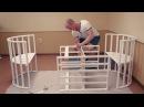 Кроватка 7в1 трансформация столик со стульчиками