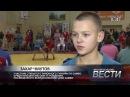 Праздник на борцовском ковре В школе №7 состоялся турнир посвященный Дню самбо