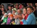 Отдых в Крыму. Цирк для всех отдыхающих в отеле «Ялта-Интурист»