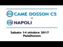 SERIE A 4a-Highlights - CAME DOSSON-NAPOLI 7-1 (5-0 p.t.)