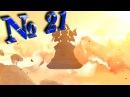 FarCry 4 прохождение №21 Ракшасы Нагорная проповедь