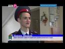 Выпуск информационной программы Белокалитвинская панорама от 21.03.2017 года