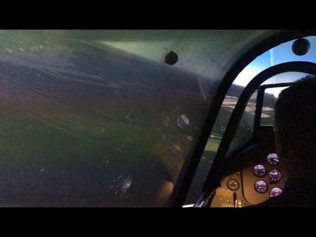 Заход на посадку на авиатренажере Як-52