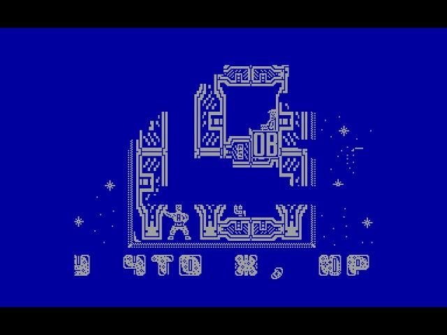 Happy Day to Yurik Ozero Ltd Flash Inc zx spectrum AY Music Demo