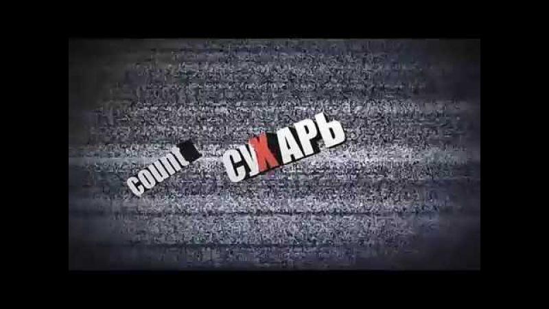 CyXaPb™ CS 1.6