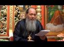 Письмо Иисуса к тебе Владимир Головин
