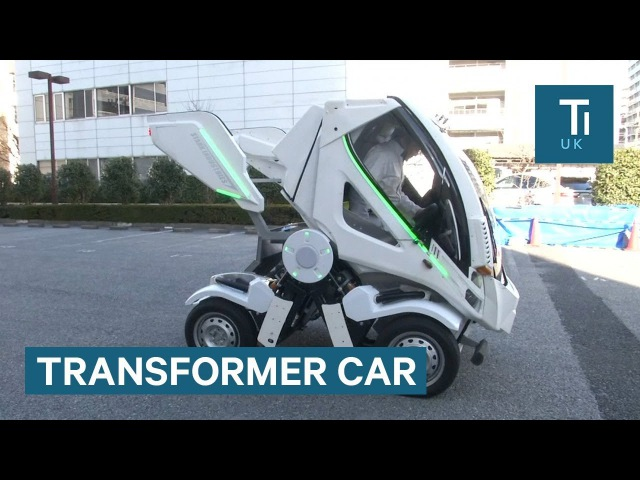 В Японии создали электромобиль-трансформер