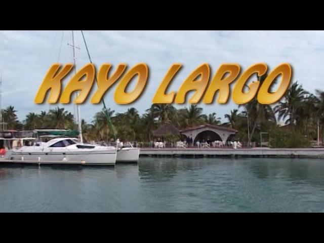 Куба. Остров Кайо Ларго.