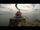 Flug í Þrídrangavita