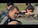 РЕГИОН 13 фильм в HD, бандитский боевик в стиле 90х. Крутой казахский Боевик Криминал