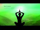 30 невероятных мантр для здоровья, счастья, исцеления, положительной энергии и процветания