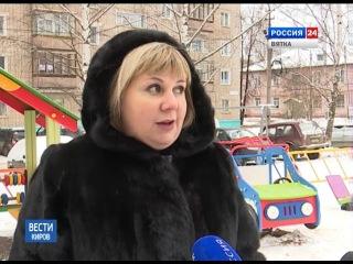 В следующем году в Октябрьском районе Кирова отремонтируют 13 дворов(ГТРК Вятка)