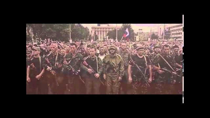 В Германии создали клип в поддержку Новороссии Wlad Free Donbass