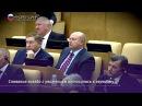 Спикер парламента Словакии выступил в Госдуме